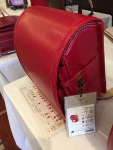 ランドセル 土屋鞄