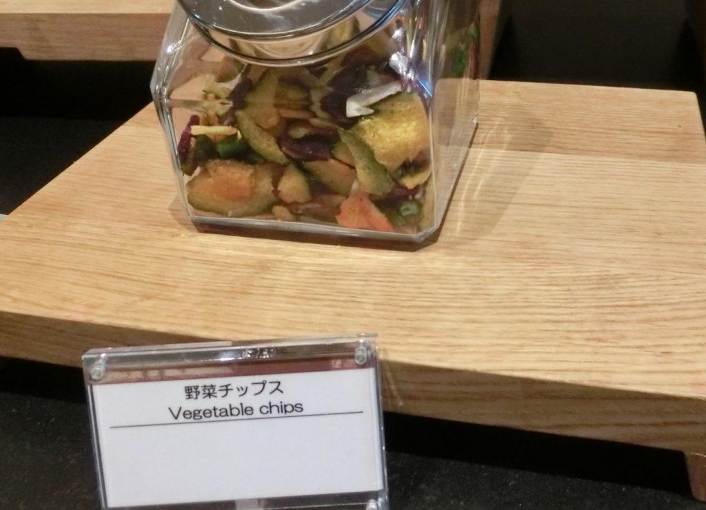 プリンスさくらタワー東京 エクゼクティブラウンジ