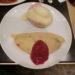 名古屋マリオットアソシアホテル 15階パーゴラで朝食